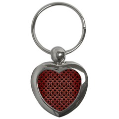 Scales2 Black Marble & Red Brushed Metal (r) Key Chains (heart)  by trendistuff