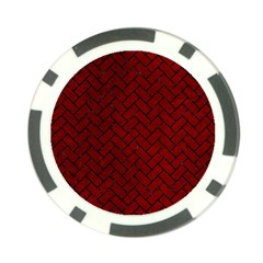 Brick2 Black Marble & Red Grunge Poker Chip Card Guard by trendistuff