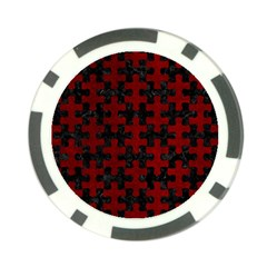 Puzzle1 Black Marble & Red Grunge Poker Chip Card Guard (10 Pack) by trendistuff