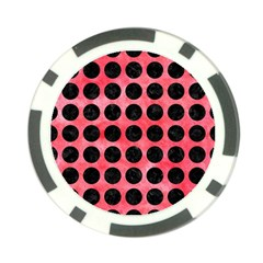 Circles1 Black Marble & Red Watercolor Poker Chip Card Guard by trendistuff