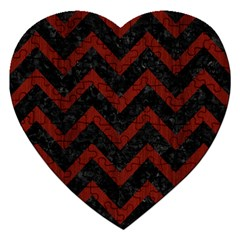 Chevron9 Black Marble & Red Wood (r) Jigsaw Puzzle (heart) by trendistuff