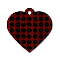 Circles1 Black Marble & Red Wood Dog Tag Heart (two Sides) by trendistuff