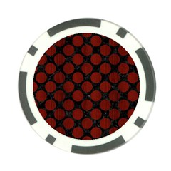 Circles2 Black Marble & Red Wood (r) Poker Chip Card Guard by trendistuff