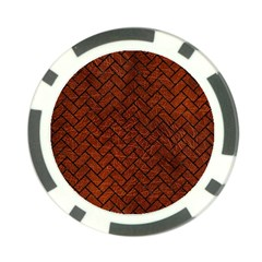 Brick2 Black Marble & Reddish Brown Leather Poker Chip Card Guard (10 Pack) by trendistuff