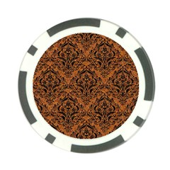 DAMASK1 BLACK MARBLE & RUSTED METAL Poker Chip Card Guard