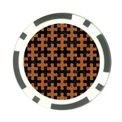 Puzzle1 Black Marble & Rusted Metal Poker Chip Card Guard by trendistuff