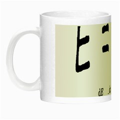 E=mc2 Formula Physics Relativity Night Luminous Mugs by picsaspassion