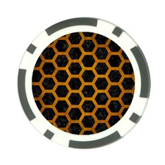 Hexagon2 Black Marble & Yellow Grunge (r) Poker Chip Card Guard (10 Pack) by trendistuff