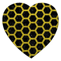 HEXAGON2 BLACK MARBLE & YELLOW LEATHER (R) Jigsaw Puzzle (Heart)