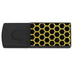 HEXAGON2 BLACK MARBLE & YELLOW LEATHER (R) Rectangular USB Flash Drive