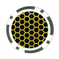 HEXAGON2 BLACK MARBLE & YELLOW LEATHER (R) Poker Chip Card Guard