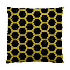 HEXAGON2 BLACK MARBLE & YELLOW LEATHER (R) Standard Cushion Case (Two Sides)