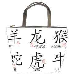 Chinese Zodiac Signs Bucket Bags
