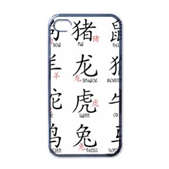 Chinese Zodiac Signs Apple Iphone 4 Case (black)