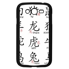 Chinese Zodiac Signs Samsung Galaxy Grand Duos I9082 Case (black)