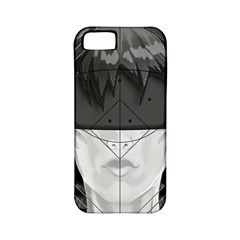 Beautiful Bnw Fractal Feathers For Major Motoko Apple Iphone 5 Classic Hardshell Case (pc+silicone) by jayaprime