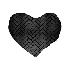 Brick2 Black Marble & Gray Brushed Metal Standard 16  Premium Flano Heart Shape Cushions by trendistuff