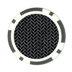 Brick2 Black Marble & Ice Crystals (r) Poker Chip Card Guard by trendistuff
