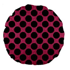 Circles2 Black Marble & Pink Denim Large 18  Premium Round Cushions by trendistuff
