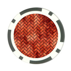 Brick2 Black Marble & Copper Paint Poker Chip Card Guard (10 Pack) by trendistuff