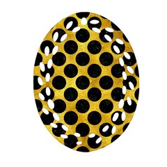 Circles2 Black Marble & Gold Paint Ornament (oval Filigree)