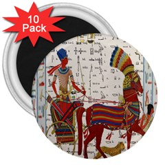 Egyptian Tutunkhamun Pharaoh Design 3  Magnets (10 Pack)