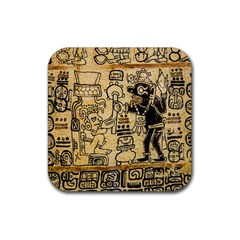 Mystery Pattern Pyramid Peru Aztec Font Art Drawing Illustration Design Text Mexico History Indian Rubber Square Coaster (4 pack)