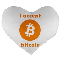 I Accept Bitcoin Large 19  Premium Flano Heart Shape Cushions by Valentinaart