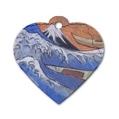 Harvard Mayfair Hokusai Chalk Wave Fuji Dog Tag Heart (one Side)