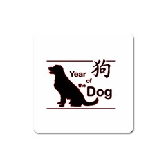 Year Of The Dog   Chinese New Year Square Magnet by Valentinaart