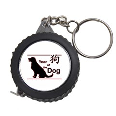Year Of The Dog   Chinese New Year Measuring Tape