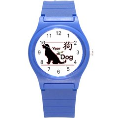 Year Of The Dog   Chinese New Year Round Plastic Sport Watch (s) by Valentinaart
