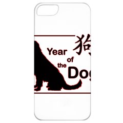 Year Of The Dog   Chinese New Year Apple Iphone 5 Classic Hardshell Case by Valentinaart
