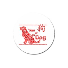 Year Of The Dog   Chinese New Year Magnet 3  (round) by Valentinaart