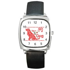 Year Of The Dog   Chinese New Year Square Metal Watch by Valentinaart