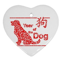 Year Of The Dog   Chinese New Year Heart Ornament (two Sides) by Valentinaart