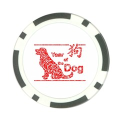 Year Of The Dog   Chinese New Year Poker Chip Card Guard by Valentinaart
