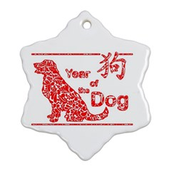 Year Of The Dog   Chinese New Year Snowflake Ornament (two Sides) by Valentinaart