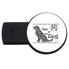 Year Of The Dog   Chinese New Year Usb Flash Drive Round (4 Gb) by Valentinaart