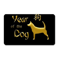 Year Of The Dog   Chinese New Year Magnet (rectangular) by Valentinaart