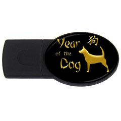 Year Of The Dog   Chinese New Year Usb Flash Drive Oval (4 Gb) by Valentinaart
