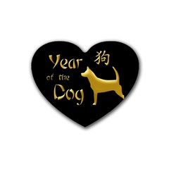 Year Of The Dog   Chinese New Year Rubber Coaster (heart)  by Valentinaart