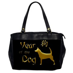 Year Of The Dog   Chinese New Year Office Handbags