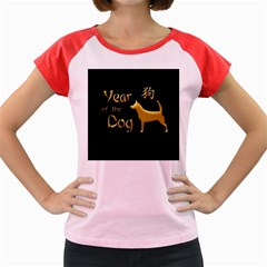Year Of The Dog   Chinese New Year Women s Cap Sleeve T Shirt