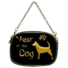 Year Of The Dog   Chinese New Year Chain Purses (two Sides)  by Valentinaart