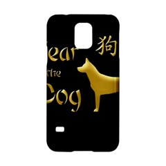 Year Of The Dog   Chinese New Year Samsung Galaxy S5 Hardshell Case  by Valentinaart