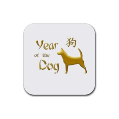 Year Of The Dog   Chinese New Year Rubber Coaster (square)  by Valentinaart