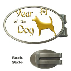 Year Of The Dog   Chinese New Year Money Clips (oval)  by Valentinaart