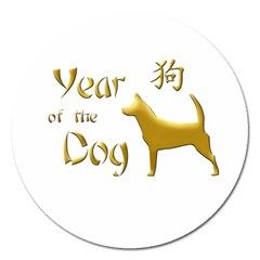 Year Of The Dog   Chinese New Year Magnet 5  (round) by Valentinaart