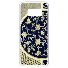 Background Vintage Japanese Samsung Galaxy S8 White Seamless Case